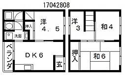 我孫子前駅 6.0万円