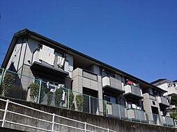 シャーメゾン四番館[1階]の外観