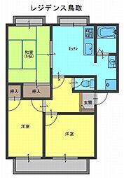 レジデンス鳥取[2階]の間取り