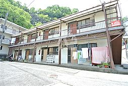兵庫県神戸市須磨区妙法寺字口ノ川の賃貸アパートの外観