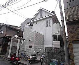 京都府京都市伏見区西大手町の賃貸アパートの外観