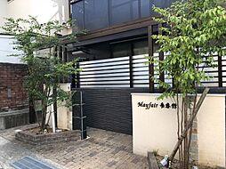 Mayfair 参番館[1階]の外観