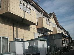L・ランド[2階]の外観