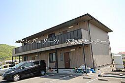 上道駅 4.9万円