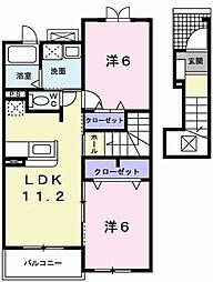 兵庫県相生市緑ケ丘2丁目の賃貸アパートの間取り