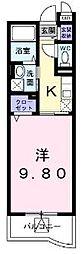 レインボーハウスI[1階]の間取り
