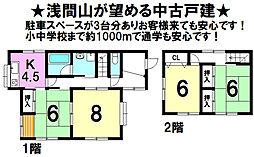 乙女駅 980万円