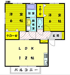 ソレイユ三苫 A[2階]の間取り