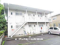 神奈川県相模原市南区豊町の賃貸アパートの外観