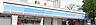 周辺,1K,面積19.9m2,賃料4.1万円,JR東海道・山陽本線 三ノ宮駅 徒歩9分,阪急神戸本線 神戸三宮駅 徒歩10分,兵庫県神戸市中央区加納町2丁目
