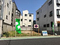 都営三田線「千石」駅から9分 閑静な高台の住宅地エリアに約46.87坪の大型の売地が出ました。