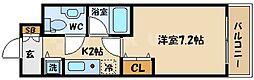 アヴァンセクール京橋南[8階]の間取り