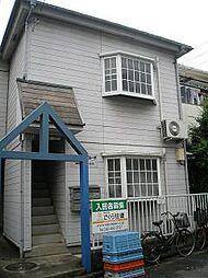 東京都西東京市芝久保町1丁目の賃貸アパートの外観