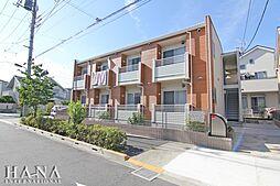 東京都足立区花畑6丁目の賃貸アパートの外観