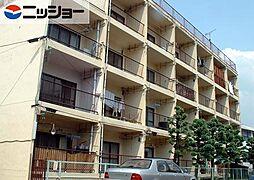 東洋アパート[4階]の外観