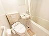 洗面,ワンルーム,面積17.74m2,賃料4.2万円,つくばエクスプレス つくば駅 バス9分 春日3丁目下車 徒歩4分,,茨城県つくば市春日