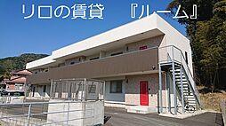 JR香椎線 須恵中央駅 徒歩10分の賃貸アパート