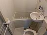 風呂,1DK,面積21m2,賃料2.9万円,バス くしろバス幣舞中学校下車 徒歩5分,,北海道釧路市鶴ケ岱2丁目