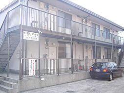桃田ハイツ[2階]の外観