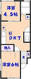 パールハイム[1階]の間取り