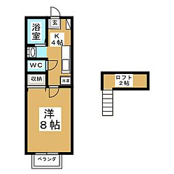 エクセレントハウスII[1階]の間取り