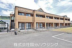 隼人駅 4.4万円