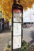 鶴川駅までのバス停まで徒歩1分