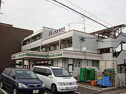 パックス恵方II[3階]の外観