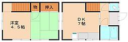 松尾荘[2階]の間取り