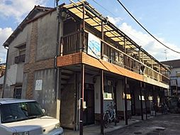 前田邸アパート[1階]の外観