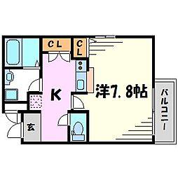 ネクステージ武庫之荘[3階]の間取り