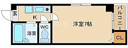 メゾンパルク[2階]の間取り