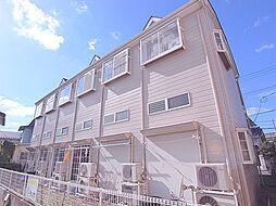 陸前原ノ町駅 2.8万円