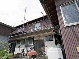 増田アパート