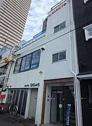 京橋三共ビル