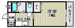 エレガンタナカ2[2階]の間取り