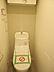 快適なウォシュレット付きのトイレです。,3LDK,面積73.42m2,価格1,899万円,JR京浜東北・根岸線 本郷台駅 徒歩8分,,神奈川県横浜市栄区桂町