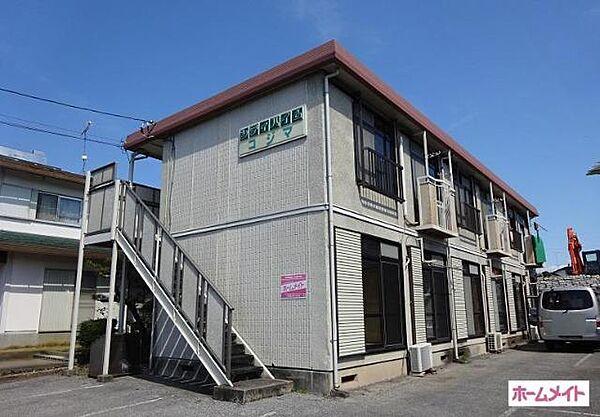 シティハイムコジマ(家具家電付)[2階]の外観