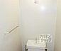 トイレ,1K,面積19.32m2,賃料5.6万円,JR東海道・山陽本線 京都駅 徒歩3分,京阪本線 七条駅 徒歩14分,京都府京都市下京区東塩小路町