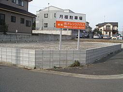 おゆみ野駅 0.7万円