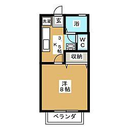 第2サンガーデン菊田[2階]の間取り
