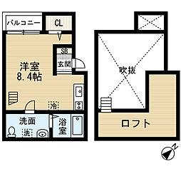 あーばんらいふ箱崎[2階]の間取り