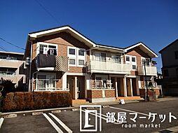 愛知県豊田市四郷町天道の賃貸アパートの外観