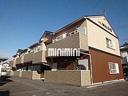 メゾンMIKI A棟[2階]の外観
