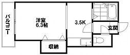 北26条マンション[305号室]の間取り