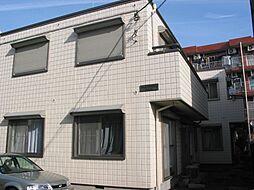 桜ヶ丘駅 5.0万円