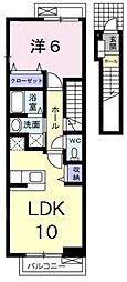 ウルーアンジュI[2階]の間取り