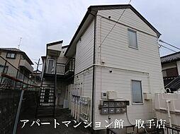 【敷金礼金0円!】ラフォーレ中原