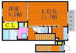 ニューウィングI 2階1LDKの間取り