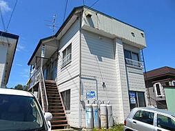 清和ハウス[2階]の外観